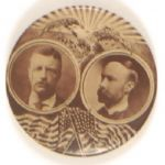 TR-Fairbanks Rare Sepia Jugate