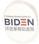 Chinese Americans for Biden