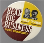 Hall, Tyner Beat Big Business